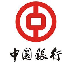 【中国银行】金世纪京泰客户